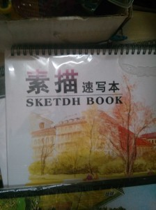 Scecdh Book